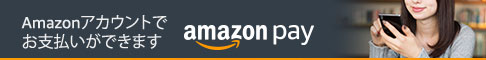 1045850_other_services_amazon_pay_marketing_guide_photo_486x60.jpg